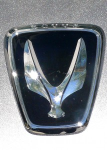 Equus hood ornament